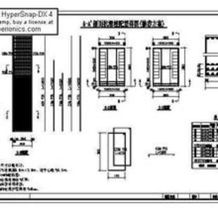 cad大幅面工程图纸打印复印/彩色扫描晒蓝图