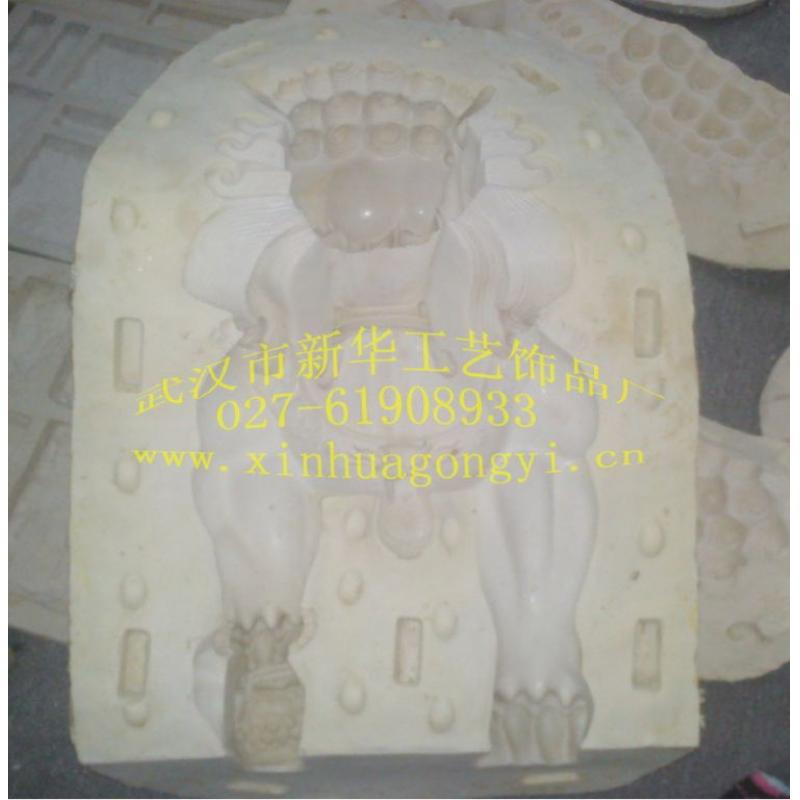v图纸GRC图纸模具狮子FRP玻璃钢模具狮子雕水泥武器fm图片