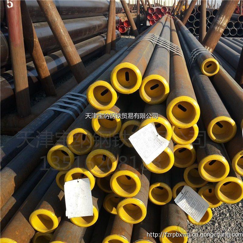 http://img10.cn.gcimg.net/gcproduct/day_20140916/31ad2f3e969accaaabc9899e35bddaae.jpg-310x310.jpg_型号500×20功能特征石油管线管宜昌市500