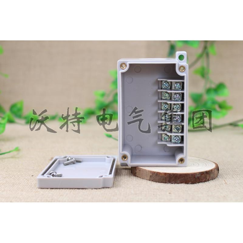 mg-6p防水端子盒 接线盒带端子 6位端子盒灯具接线盒
