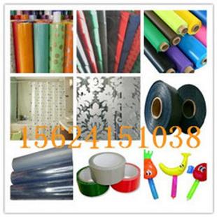 PVC珠光膜生产厂家