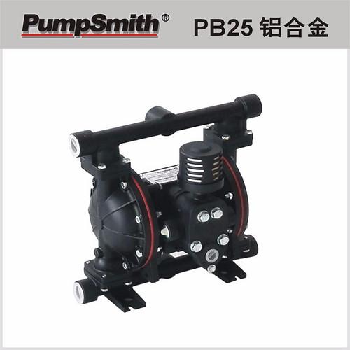 "PumpSmith PB25 1"" 台湾品牌 铝合金(AL) 气动双隔膜泵"