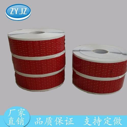 3M 3M5952泡棉双面胶 黑色耐高温红膜VHB泡棉胶带适用范围:家具,玻璃,汽车