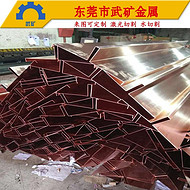 止水紫铜板厂家 止水紫铜板定制 配件齐全包安装