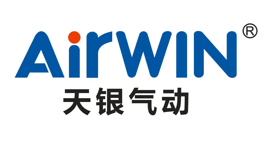 AirWin天銀氣動