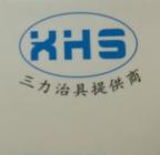 XHS 三力
