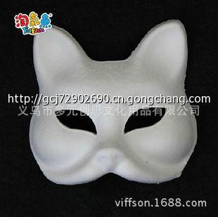 diy 手绘(狐狸面具)彩绘环保 纸脸谱 白色面具