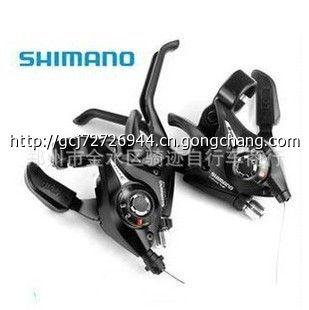 shimano正品ef51-7 自行车变速器指拨/山地车配件 21速喜马诺套件