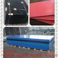 MGE板MGE板工程塑料合金顶推MGE板 科诺专业大规模生产