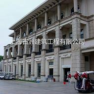 南京EPS构件 南京EPS 南京EPS厂家
