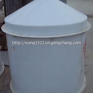 SMC模压水箱