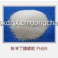 SKD赛可德 PVC增韧剂粉末**橡胶在使用中应特别注意的问题 白色粉末