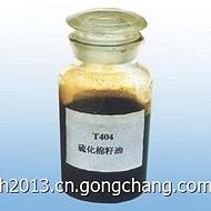 大豆酸化油