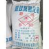 PTC 聚合氯化铝 厂家**聚合氯化铝