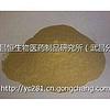α-半乳糖苷酶9025-35-8  武汉厂家优质供应