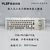YLGF 研龙YLGF 防水防暴防尘工业金属键盘