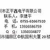 ST意法半导体 VIPER27L 开关电源芯片