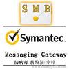 symantec SMG8340 垃圾邮件审计网关,垃圾邮件过滤网关,病毒