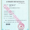 WOWO WO-DLP 数据防泄漏系统保障数据安全、保护知识产权