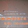 12cr2mo1r 抗氢容器钢12cr2mo1r 容器钢SA387Gr22CL2