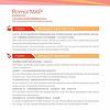 Eleco表面活性剂 Romol MAP N 对皮肤温和的低刺激表面活性剂