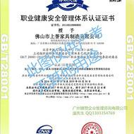 iso14001 14001认证 办理机构