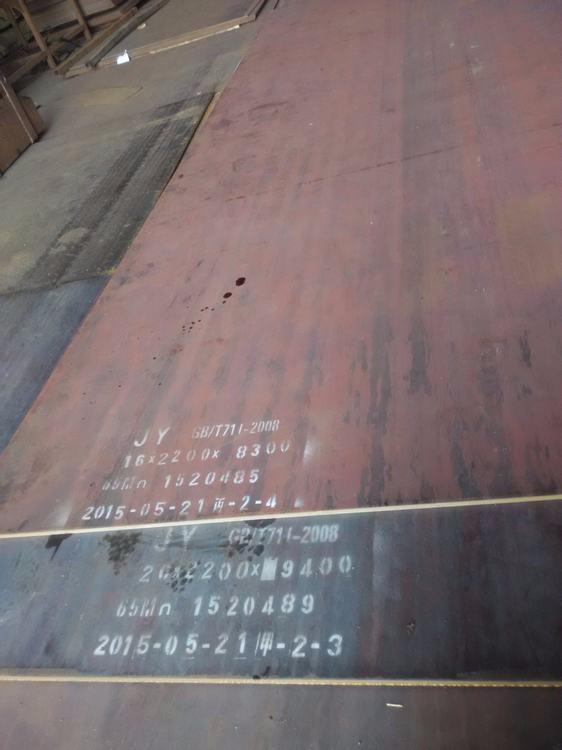 65Mn批发、零售 /65Mn圆钢/冷轧板/热轧板 65Mn弹簧钢现货厂家价格供应