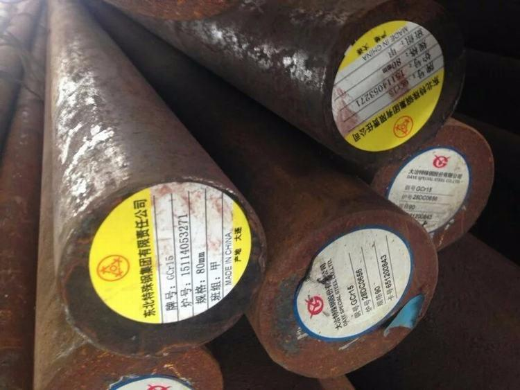 GCr15圆钢/圆棒 GCr15轴承钢退火材价格/ 批发/切割零售