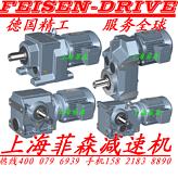 sew减速机 R77/R87/R97减速机 斜齿轮硬齿面高精度齿轮箱