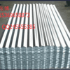 镀锌板 SGCH/SGCC 0.125-0.8*750-1250mm