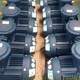 YB3-90L-2-2.2KW|ExdⅡCT4江苏大中电机|全国厂价直销|量大从优|价格优惠