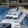 Nardi 沙滩椅LY02 意大利原装进口别墅泳池躺床