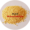 无污染抗臭氧剂 SPchem NOXCA Vulkazon AFS/LG