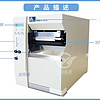 Zebra 工商型打印设备ZEBRA 105SL 工业型条码打印机