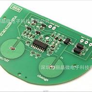 LED触摸调光台灯控制电路板