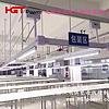 HGT弘光电气配电母 PVC塑钢母线槽 服装厂照明供电母线槽桥架缝纫设备电源母线槽,服装厂