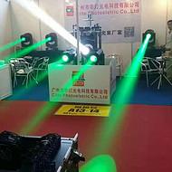 CL(广州华灯) 500W防水光束灯CL-BM500T 户外防雨,质量过硬,信得过的产品!