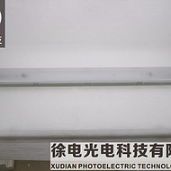 LED冷库灯 XD-2218 9W18W36W IP65