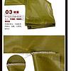 PVC帆布价格 PVC帆布批发 PVC帆布厂家直销