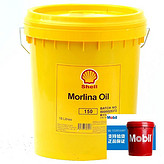 Shell 重负荷润滑脂 Cassida VTS 2