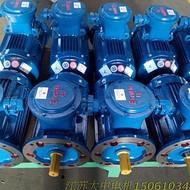YB3-112M-4-4KW|江苏大中电机|全国厂价直销|量大从优|价格优惠