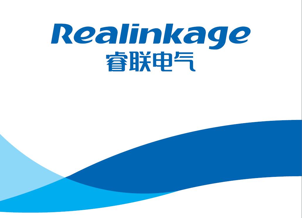 广州睿联电气 Realinkage