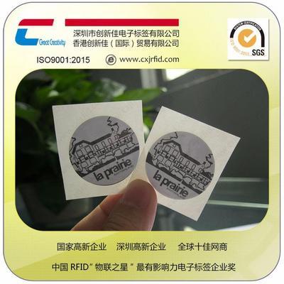 RFID标签厂家 无源高频RFID不干胶标签 射频RFID 可读可写13.56MHZ