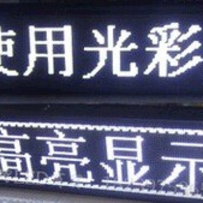 LED显示屏 湖北武汉室内外全彩显示屏 显示屏批发 湖北武汉