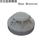 铠卫cst 感温探测器 继电器无源触点输出