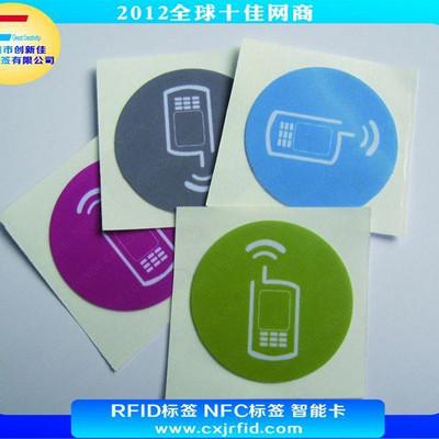 rfid电子标签 NFC标签 NTAG 213 Inlay干/湿标签 配件支付标签