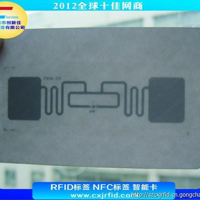 RFID物流标签 不干胶RFID电子标签 超高频智能标签 加工定制