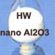 HW 纳米三氧化二铝AL2O3粉 Alpha/Gamma氧化铝