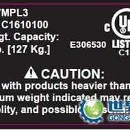 UL标签 UL电源线对贴标签