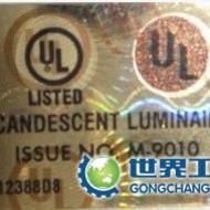 PGDQ8标签 UL标签 贴纸